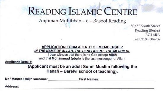 RIC-Membership-form